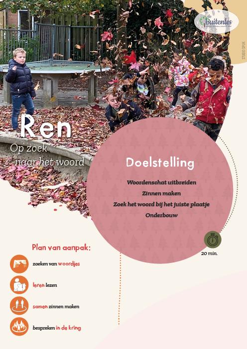 Leskaart_Onderbouw_Ren